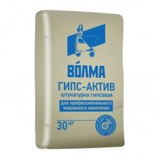 ВОЛМА ГИПС-АКТИВ сухая гипсовая штукатурная смесь для машинного нанесения (30кг)