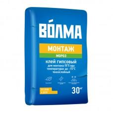 Волма-монтаж морозостойкий (30кг)