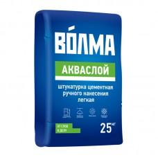 ВОЛМА-Акваслой Цементная Штукатурка (25кг)
