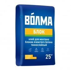 ВОЛМА-Блок Смесь сухая цементная клеевая (25кг)