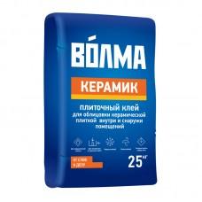 ВОЛМА-Керамик Сухая смесь цементно клеевая (25кг)